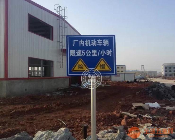 泰州工地施工提示牌生产批发厂家一手货源