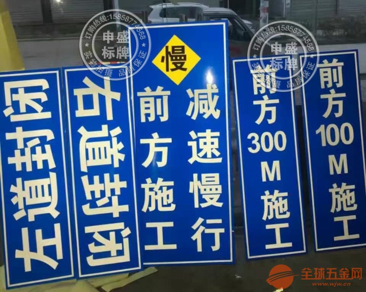 连云港施工提示牌库存丰富价格合理