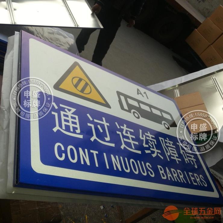 驾校大车考试科目指示牌厂家直销全国发货