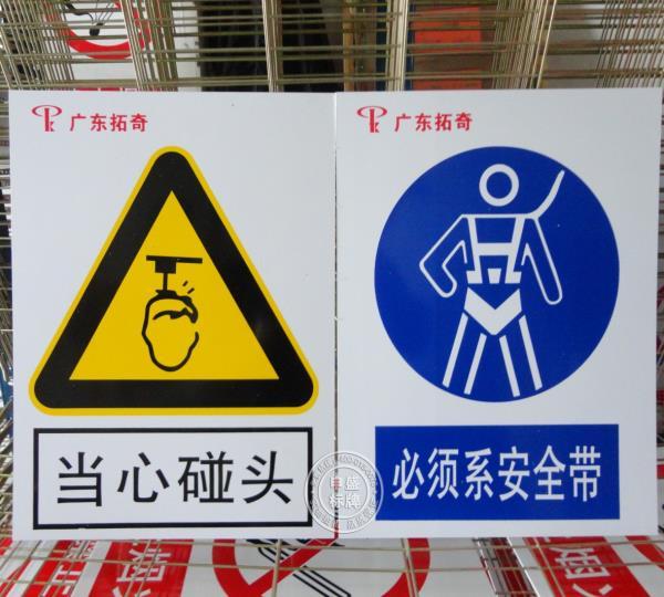温州建筑工地安全标志牌 验收合格证 材料标识牌