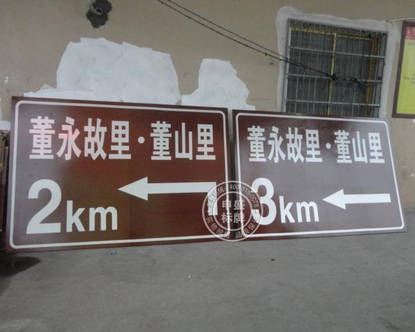 上海咖啡色反光膜标识牌风景区地名指向牌方向牌