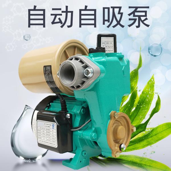 自动清水自吸泵PW-122EAH井用提水泵