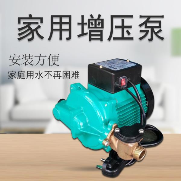 太阳能热水器循环泵PB-H169EAH热水增压泵