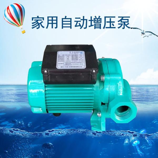 别墅宾馆冷热水循环泵MHI403自来水增压