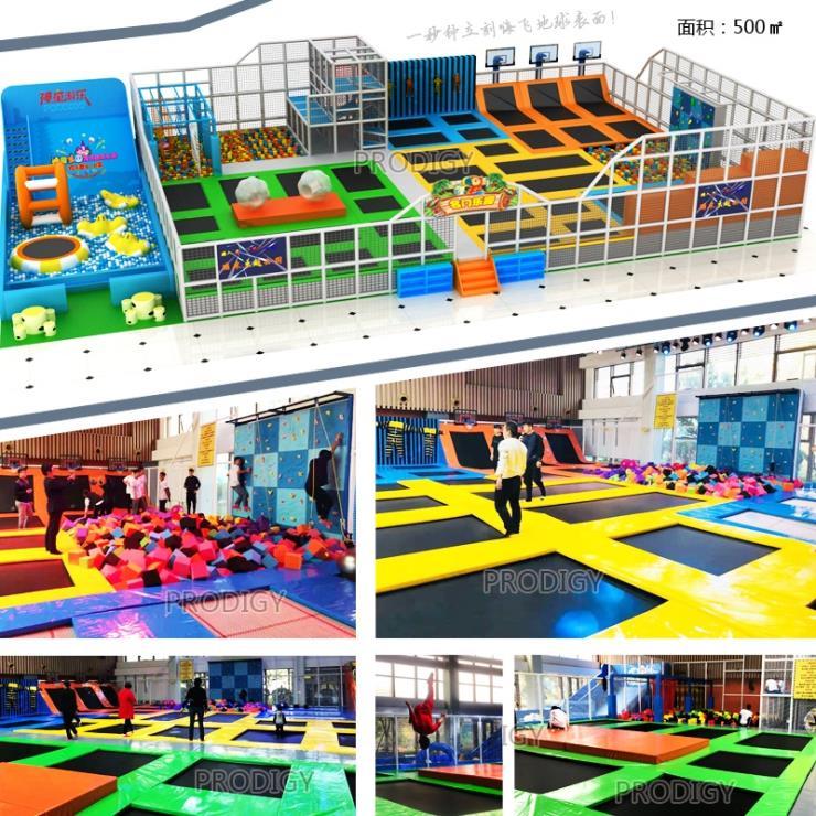 全民健身游乐项目蹦床公园儿童蹦床专业设计生产