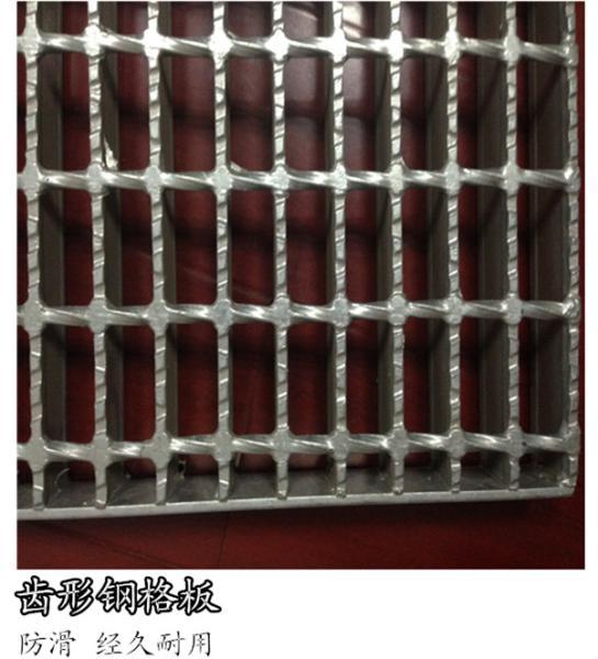 山东工业区格栅吊顶 盖板