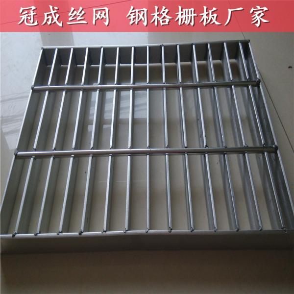 不锈钢钢格栅板|不锈钢插接钢格栅板|河北钢格栅板厂家