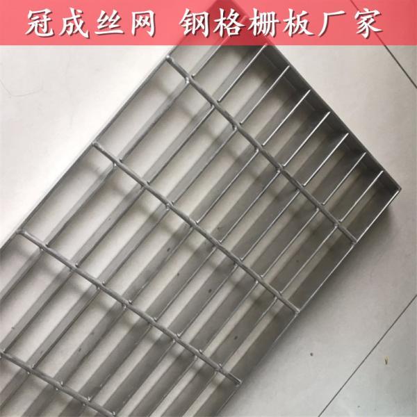 304不锈钢钢格栅板|电厂平台不锈钢钢格栅板生产厂家