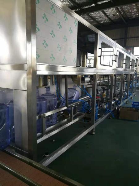 200型桶装山泉水生产线--桶装山泉水生产线