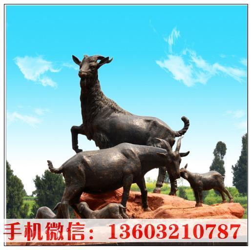 公园铸铜羊雕塑 羔羊跪乳动物景观雕塑