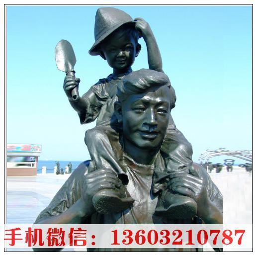 户外园林雕塑 一家三口铜雕人物