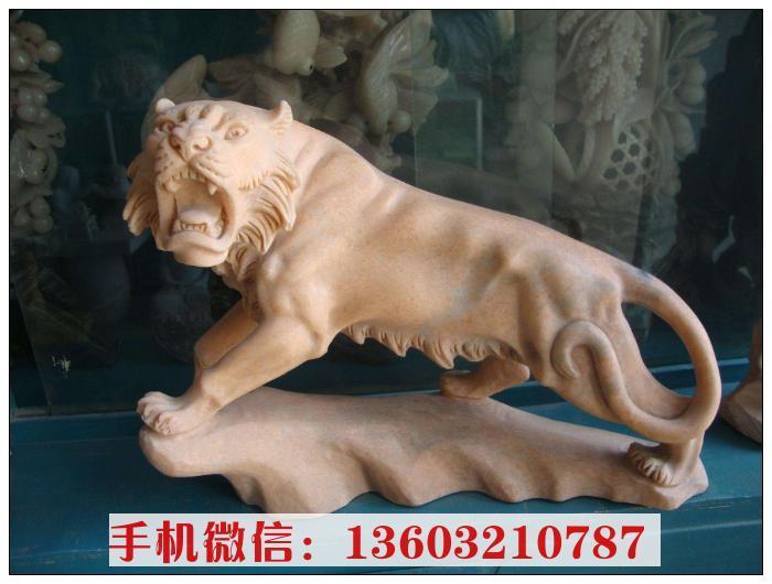 石雕老虎动物雕刻 公园景观动物雕塑摆件