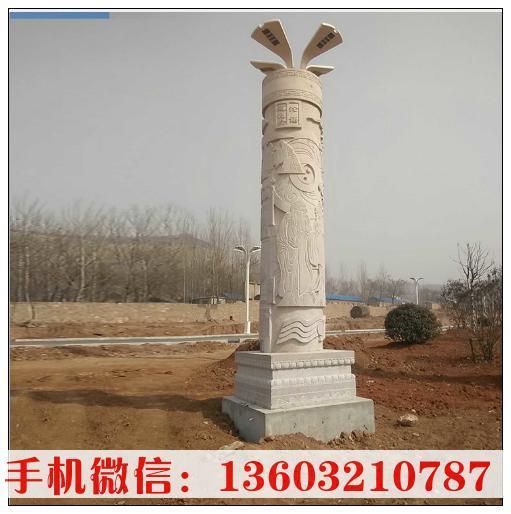 石雕龙柱定制 加工汉白玉浮雕龙柱