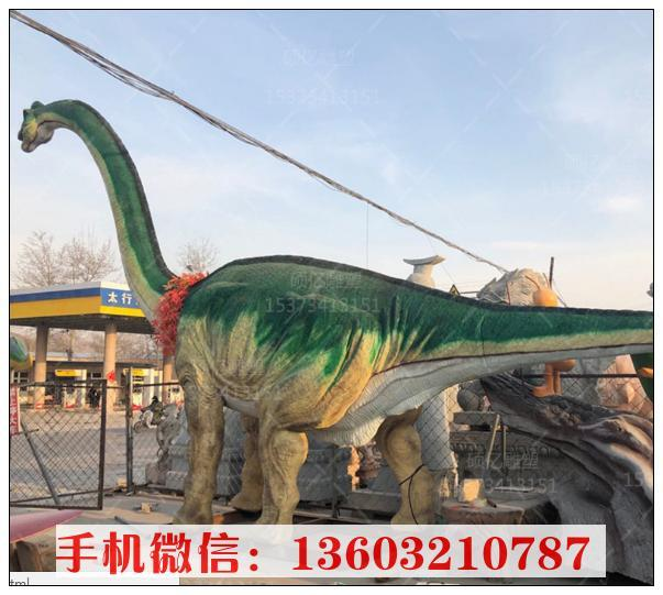 恐龙雕塑 定做玻璃钢仿真动物雕塑