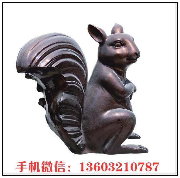 松鼠铜雕塑 户外景观园林绿化树脂摆件