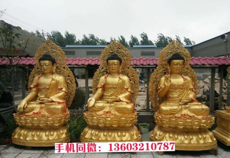 三世佛铜佛像雕塑创造辉煌 润景雕塑生产厂家