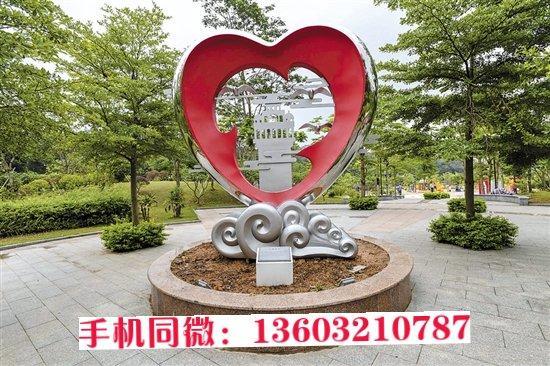 爱心公园不锈钢雕塑 心形雕塑 知名企业 实物效果