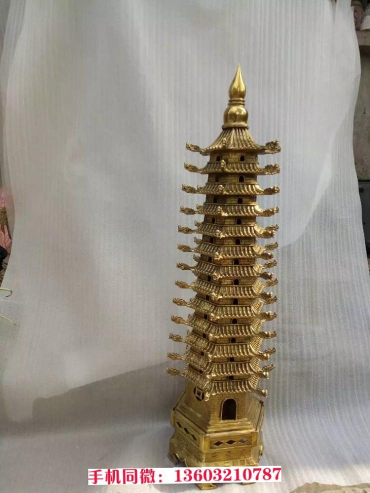 多层宝塔工艺品,步步高升铜塔雕塑,风水宝器铜雕塑