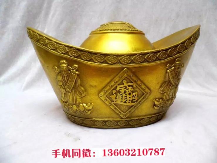 金元宝铜雕工艺品,招财金元宝雕塑,润景雕塑