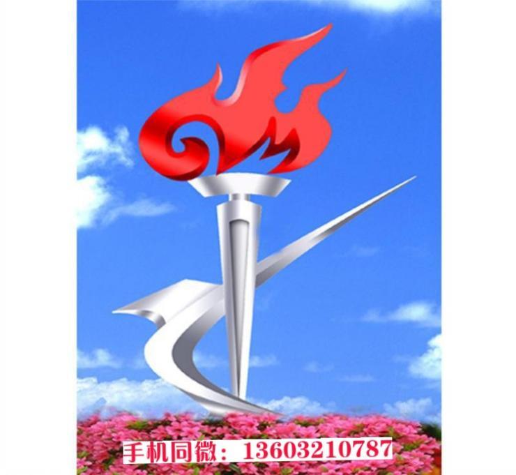 新款火炬雕塑 不锈钢雕塑制作 设计图