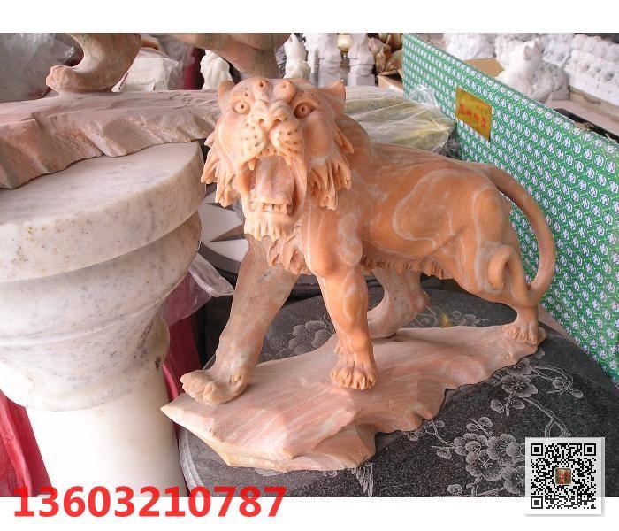 石狮子雕刻制作 石狮子图片大全 狮子雕塑厂家