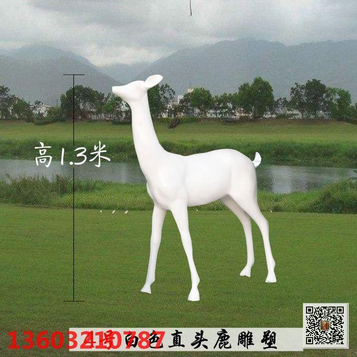 玻璃钢仿生动物雕塑 玻璃钢白色小鹿雕塑