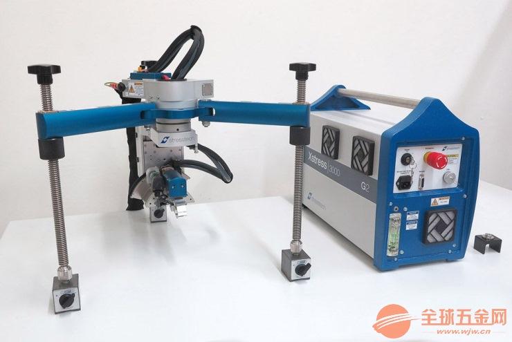 芬兰X射线残余应力检测仪