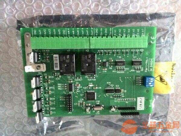 杭州阿尔西专业精密空调配件出售