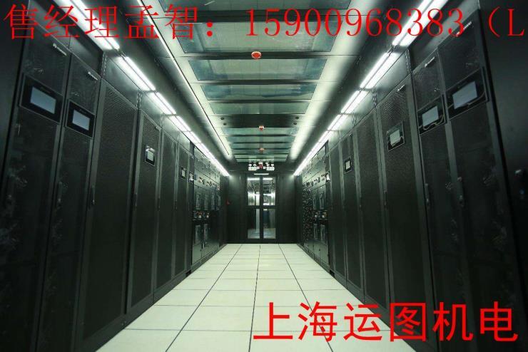 浙江保洛斯11KW机房精密空调维护保养出售