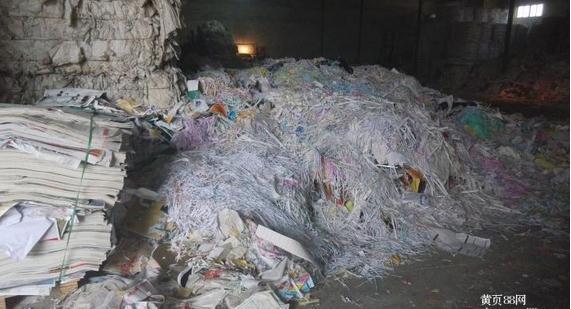 广州销毁公司,报废产品销毁,文件资料销毁