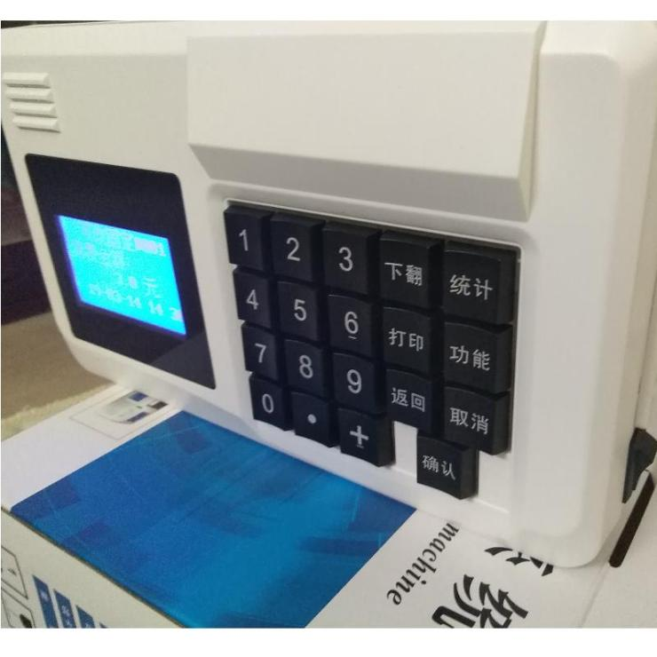 湛江食堂消费机 支持二维码扫码 食堂消费机介绍文档