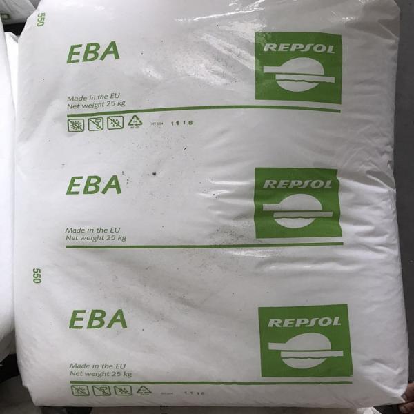 EBA副牌/PBT专用增韧剂/色母载体EBA/增韧剂