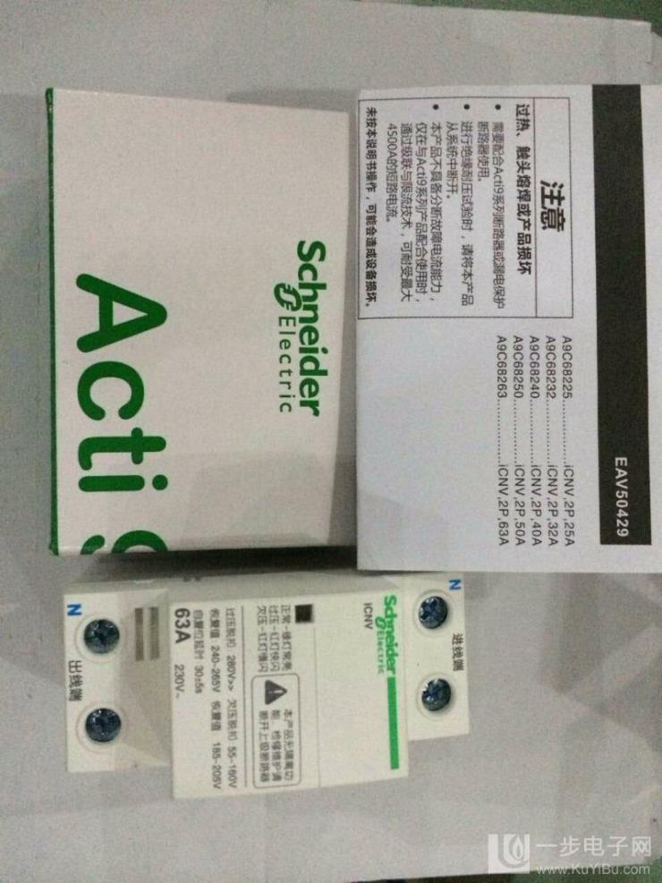 现货供应ICNV 2P 25A自复式过欠压保护器