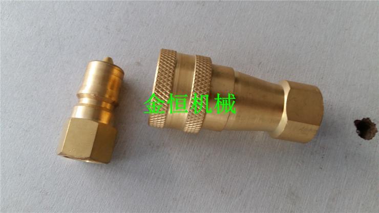 快速接头 黄铜液压快速接头 不锈钢KZF液压接头