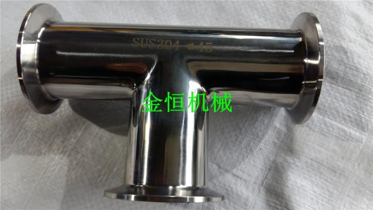 卫生级卡箍 食品管道用的卫生级卡箍 精铸卡箍