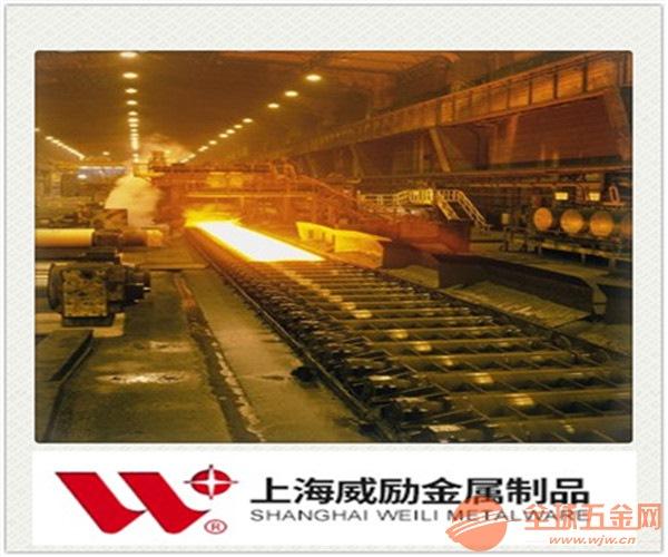 元素GH169平板供應商