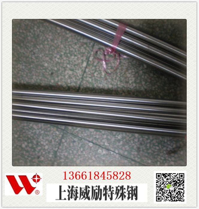 海曙S20910標準成分元素