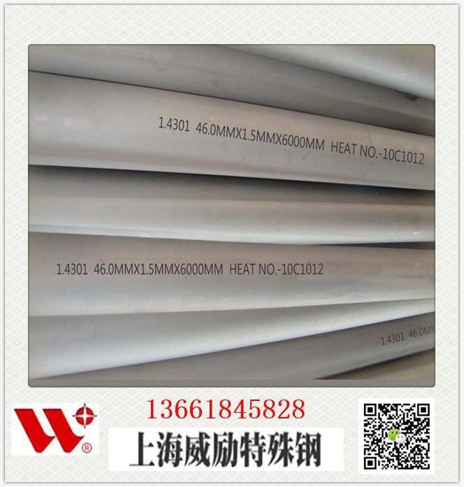 平樂NimoniC90在海水使用設備密度