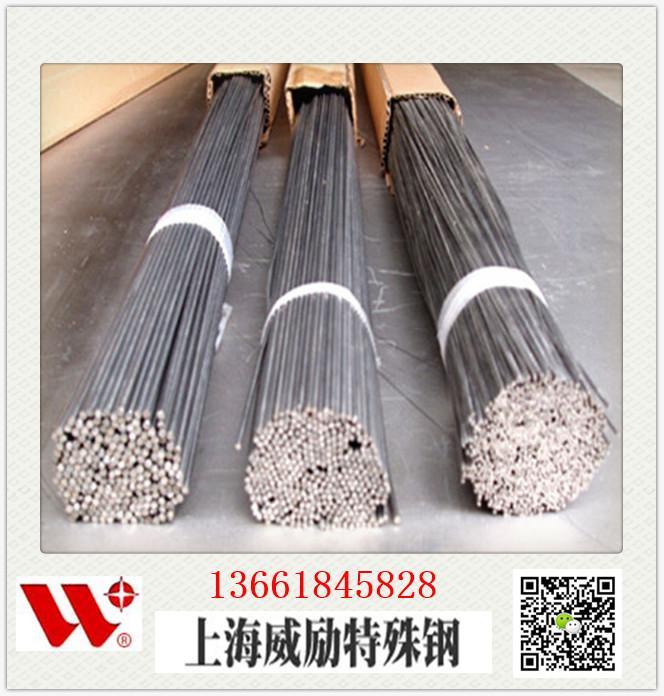 铜陵NS3204时效强化的镍基合金厚板