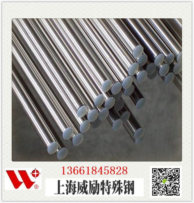 臨沂W.NR.2.4660高溫使用硬度成分