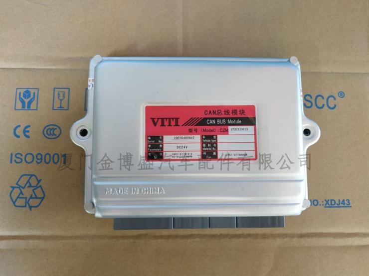 金龙客车总线处理器 模块 238400630 CLQ272