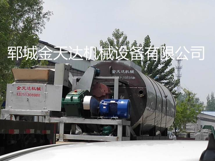 收益多猪油炼油锅红外线新型炼 出油率高