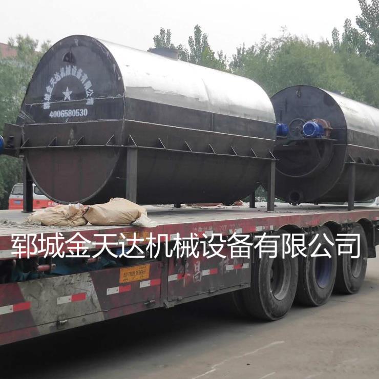 提炼猪油脂选择好设备天达销售制造动物油炼油锅