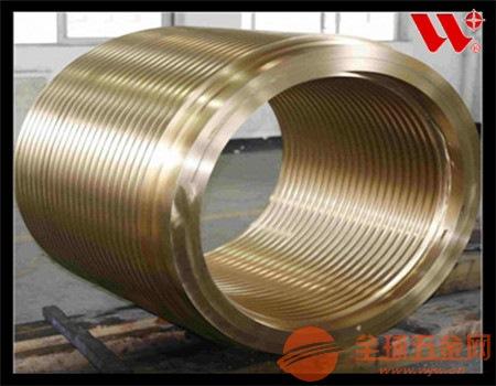 B30镍白铜铜棒标准B30镍白铜无缝管