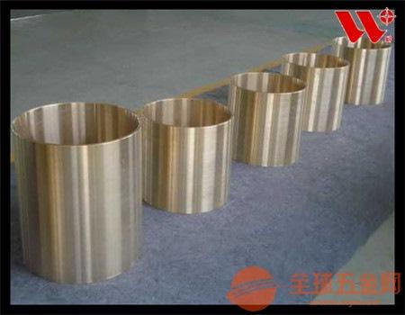 CuNi12Zn24锌白铜铜板h65CuNi12Zn