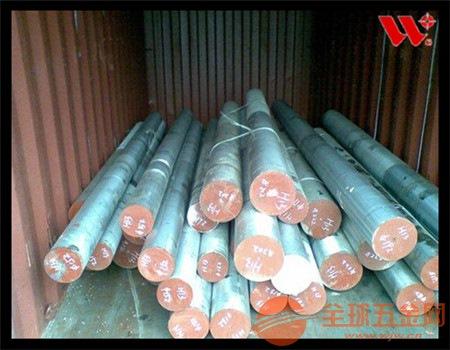 14NiCr18切削加工性能14NiCr18上海厂家
