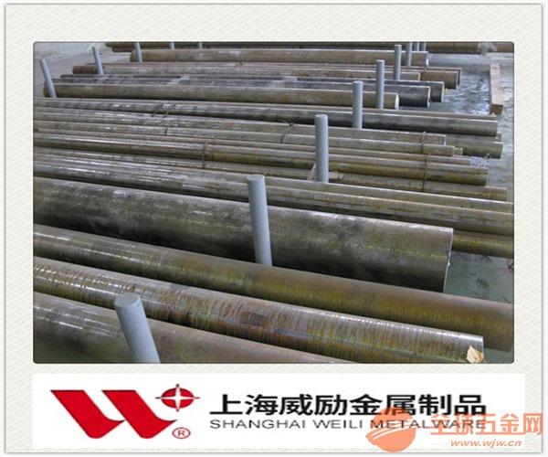 HS2-9-1-8 进口YXR7高速钢