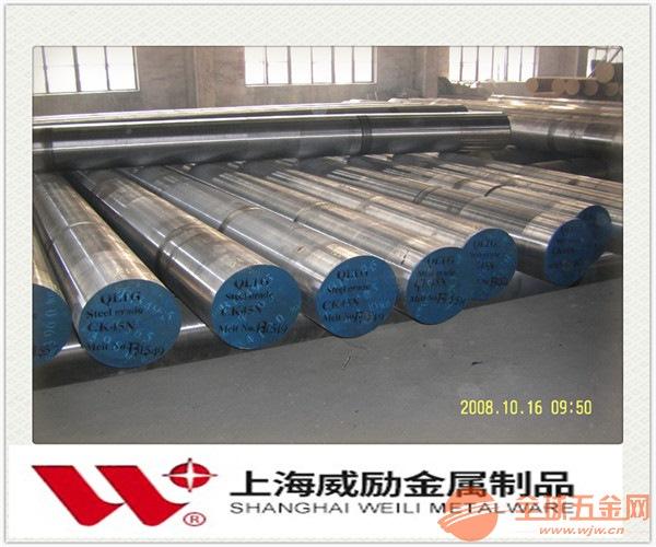 HS10-4-3-10(S10)价格w6mo5cr4v2高速工具钢