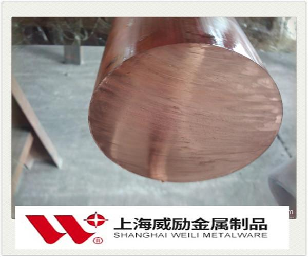 藤县C73500钢板合金钢怎么测硬度