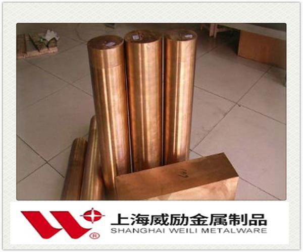 CuAl6Ni2山东铜棒管材